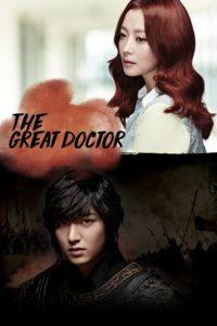 A Grande Doutora: Temporada 1