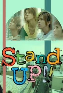 Stand Up!!: Season 1