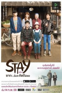 Stay: The Series