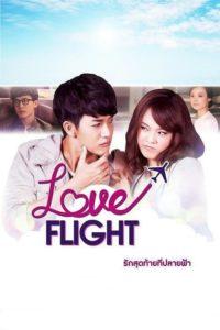 Love Flight: O Último Amor no Fim do Céu