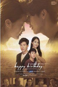 Happy Birthday: The Series