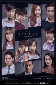 The Gifted The Series
