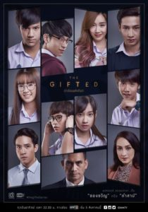 The Gifted The Series: Season 1