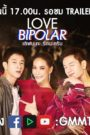 Love Bipolar