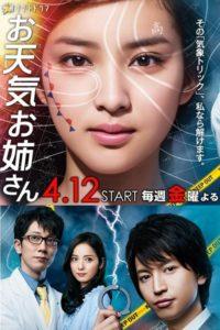 Otenki Onee-san: Season 1