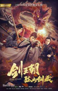 Sword Dynasty – Fantasy Masterwork